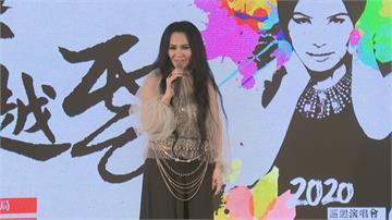 潘越雲出道40年「且歌且行」11月高雄登台獻唱