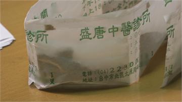 快新聞/【中藥鉛中毒風暴】受害民眾再添1人! 台中市鉛中毒超標人數達22名