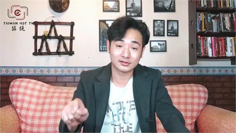黃明志新歌遭批辱華!小粉紅拍片狂嗆 網紅酸:熊貓一定指中國嗎?
