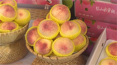 線上銷售衝買氣! 梨山水蜜桃甜蜜登場「最對時」