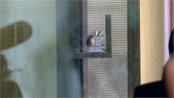 警獲報民宅槍擊案 鑑識到場劇情神展開