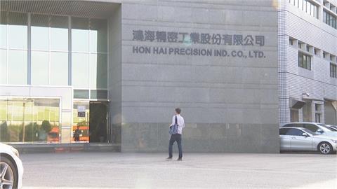 快新聞/鴻海土城子公司工程師確診 6密切接觸者已隔離檢疫