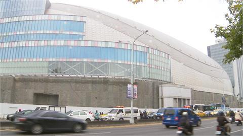 北市府:大巨蛋用途是體育館 若辦演唱會需審查