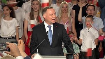波蘭大選杜達獲4成支持領先 未過半需進行二輪投票