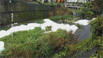 新北河川有積雪?竟是新建大樓排放廢水泡沫