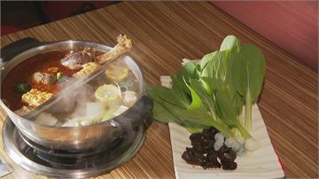 麻辣鴛鴦羊肉爐花椒麻香撲鼻!紅甘蔗釋放自然甜味
