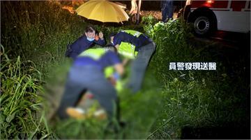 草叢裡有腳踏車怪怪的...警路過察覺異狀即時救自摔醉漢