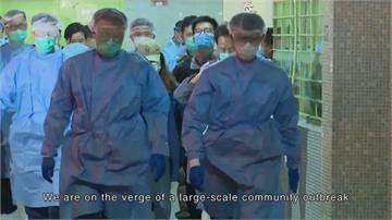港男染疫康復後再遊歐洲 全球最慘首例「二次確診」