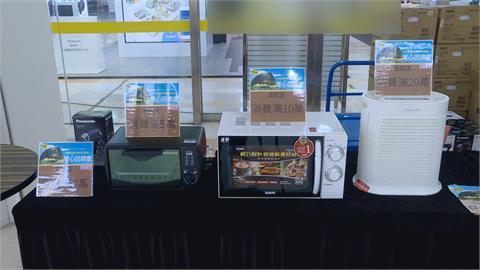 3C賣場旗艦店週年慶 推滿額優惠送多項家電