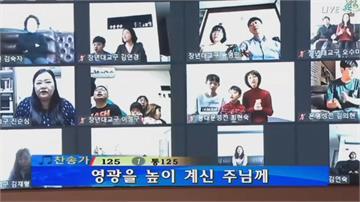 南韓疫情擴大 單日新增再創新高 首爾拘留所群聚感染大增