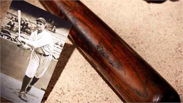 洋基傳奇球星盧賈瑞1922年實戰球棒 拍賣成交價3084萬