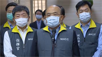 快新聞/1千萬片口罩援外反應兩極 蘇貞昌:台灣人14天9片已經很不簡單