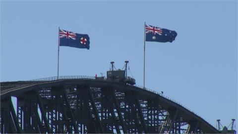 接種達標!澳洲新南威爾斯11/1起鬆綁入境限制
