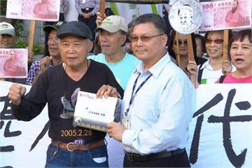 落實轉型正義 台灣國呼籲「換掉貨幣人頭」