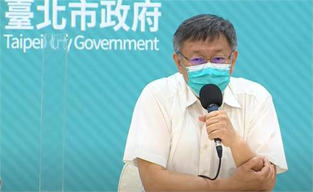 快新聞/延續秋冬防疫專案 柯文哲:各活動暫不停辦「視疫情隨時取消」