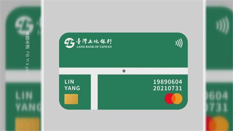 終局線上信用卡萬人讚爆 李洋:我也想辦這張卡