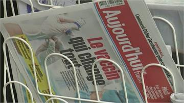 施打疫苗對抗武漢肺炎法.葡.巴西聖保羅州明年1月施打