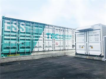 能源轉型新紀元 台普威能源AFC儲能系統正式啟用