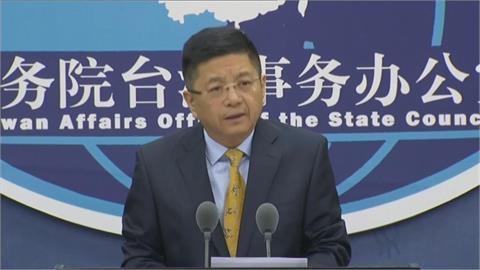 快新聞/民進黨6點憲改方向確認 國台辦跳腳:堅決反對任何形式「修憲謀獨」
