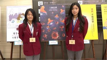 愛滋感染年齡下降 疾管署校園海報競賽宣導