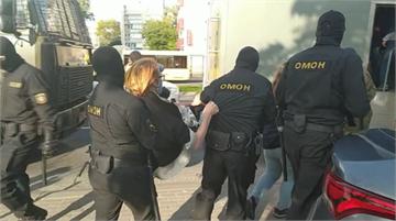 快新聞/2000名白俄羅斯婦女上街抗議總統 鎮暴警察逮捕逾300人
