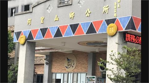 設計師「台灣藍鵲」圖騰遭盜用 鄉長:不爽就去告