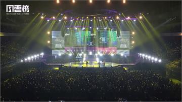 中華電信5G助陣!KKBOX年度音樂風雲榜「異地共演」零時差