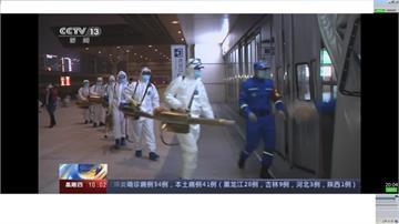 地表最大人口移動中國春運今啟動 大眾運輸全面防疫