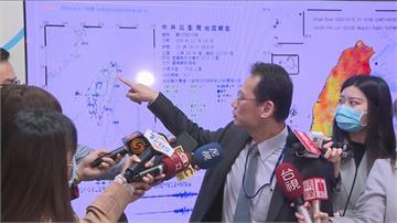 快新聞/規模6.7地震後一夜數震 地震測報中心:今年大的地震比前兩年多