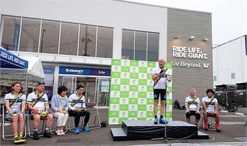 日本加油!捷安特「環日本東北自行車挑戰賽 (Tour de TOHOKU)」協助 311 海嘯振興