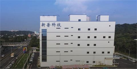 新普7月營收攀今年新高 子公司AES-KY年增134%