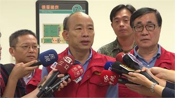 豪雨狂襲高雄引爆網路大戰 韓國瑜遭諷刺:市長停班停課?