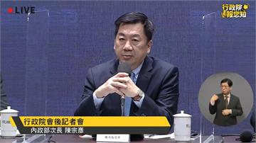 快新聞/再問政院怎看跨年防疫態度 陳宗彥:總統鼓勵在家看電視轉播