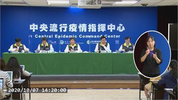 黃立民:台灣應該有真陽性存在 指揮中心:仍需落實防疫新生活