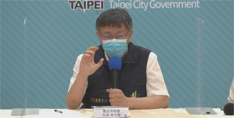 台灣疫情和泰國相似?柯文哲曝「剩1樣沒發生」:監獄!