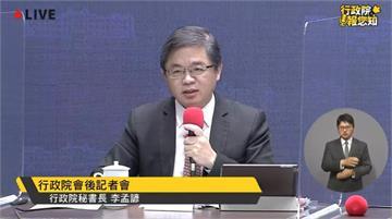 快新聞/APEC部長級年會「美方指名感謝台灣」 蘇貞昌:現在是走向世界經濟舞台關鍵時刻