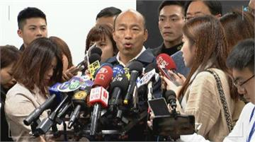 快新聞/韓國瑜:政府應該當海嘯,讓人民跟著衝浪推出去