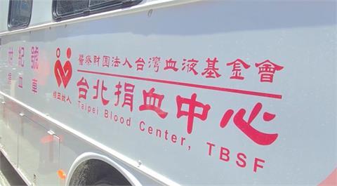 快新聞/疫情害「血量告急」 台北A型、台中AB型亮紅燈!