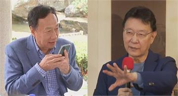 快新聞/郭台銘首度回應「再戰2024總統大位」拉關公、王金平擋箭