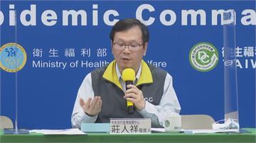 快新聞/陳時中樂意當疫苗受試者已報名? 莊人祥:由醫學中心評估資格