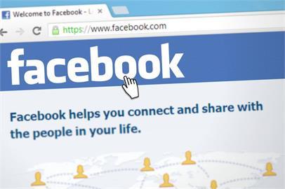 臉書推出新功能 可設定允許留言對象