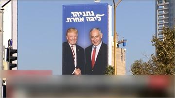 以色列國會大選投票 納坦雅胡尋求五連任