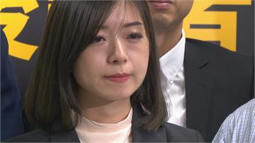 時力又沒黨主席了 高鈺婷閃電宣布請辭