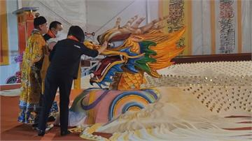 安西府清醮 蔡總統親為大米龍開光點睛