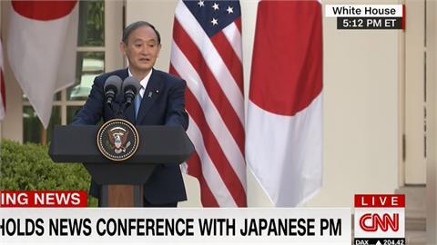 會晤拜登 菅義偉重申台海和平重要性