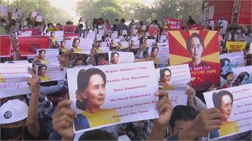 緬甸軍方血腥鎮壓民眾!實彈無差別濫射至少2死30傷