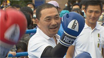 宣傳110年全運會 侯友宜化身拳擊手
