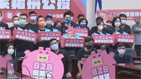 快新聞/國民黨推「反萊豬、公投綁大選」2案 中選會:跨越成案門檻