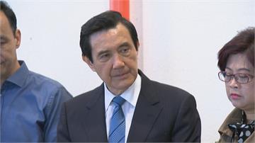 馬英九「背骨」頻唱衰台灣 網路出哏圖「黑棋出紅馬」狂酸