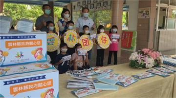 開學過後第二週 免費! 雲林縣發第二盒口罩給學生